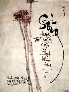 Trinh-Cong-Son-2-2caec